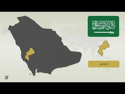 لهجات السعودية على الخريطة | Saudi dialects on the map