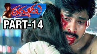 Thammudu Telugu Movie |1080p ᴴᴰ | Part 14/14 | Pawan Kalyan | Preeti Jhangiani | Aditi Govitrikar