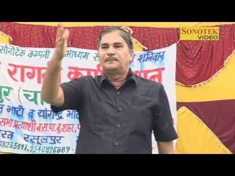 Harayanvi Ragni- Mere Sath Rahania Sang Ke Sathi | Chemeli Jesa Phool | Karmpal Sharma