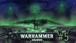Warhammer 40k - UA (Некроны) #5(, 2014-11-04T06:36:10.000Z)
