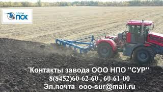 "Плуг  ПСКр ""Серега-6"""