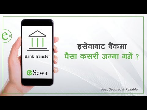 How to transfer money to bank account using eSewa | Tutorial 4 | Official Video