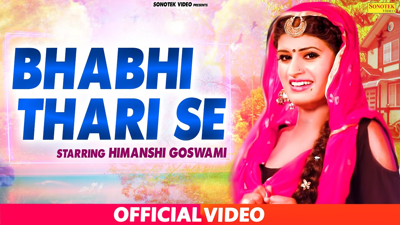 Himanshi Goswami :- 2019 का सबसे Hit Haryanvi DJ Song आपके लिए ||Latest Haryanvi Songs Haryanavi2020