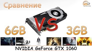 Сравнение NV D A GeForce GTX 1060 6GB и 3GB в 12 играх при Full HD