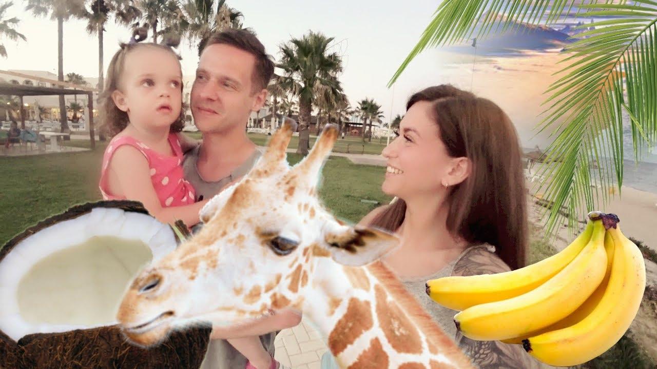 С ребенком НА МОРЕ в первый раз ТУНИС