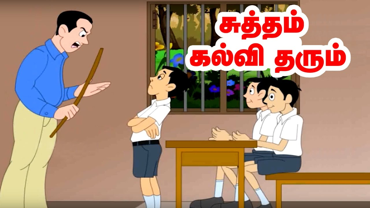 E Ae A E Af  E Ae A E Af D E Ae A E Ae Ae E Af D  E Ae  E Ae B E Af D E Ae B E Ae Bf  E Ae A E Ae B E Af  E Ae Ae E Af D Cleanliness Moral Values Stories In Tami