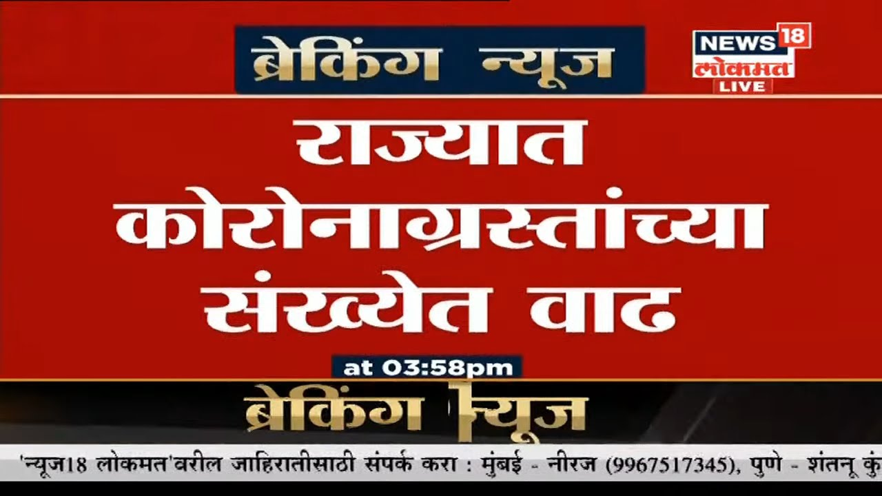 Fatafat 50 News Speed News Maharashtra News Marathi Batmya Youtube