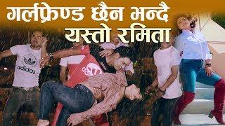 गर्लफ्रेण्ड छैन भन्दै पश्चिमका लोर्के ठिटा-ठिटीले यस्तोसम्म गरे l GF Chhaina l Cover Villages Dance