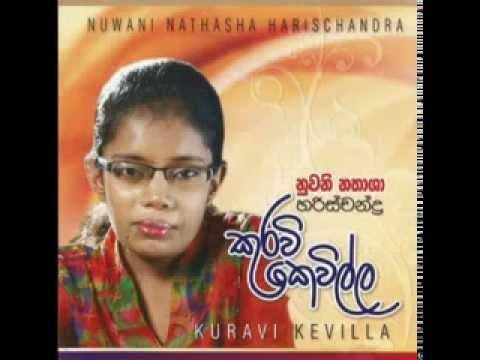Budu Guna Gee - Sinhala MP3 Friends Club Live Show Dj Remix Videos