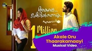 Akale Oru Thaarakamaayi | Uyiril Thodum | 9 Movie | Kumbalangi Nights ©Motion Frames Entertainments