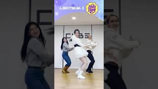 LIGHTSUM(라잇썸) - LIGHTSUM X HolyBang