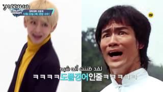 BTS re-enact individual scene in 'Blood, Sweat & Tears' MV { Arabic sub }