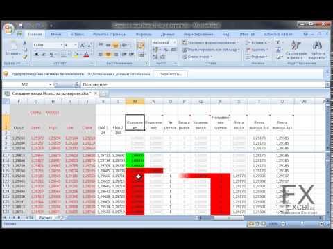 Калькулятор доходности форекс excel биткоин адрес регистрация