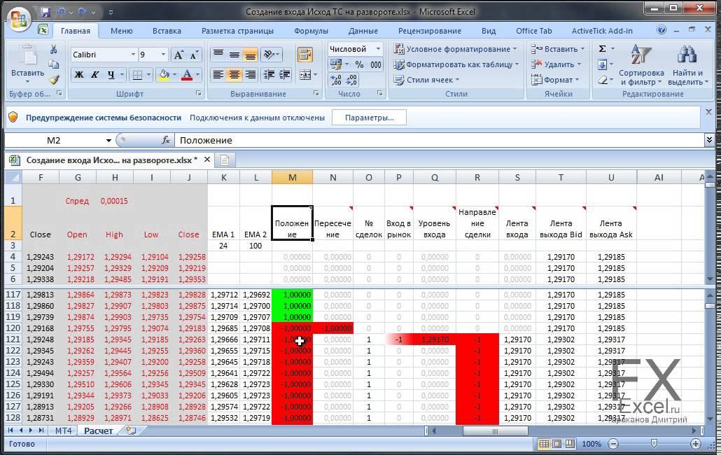 Калькулятор доходности форекс excel семейная работа смотреть онлайн