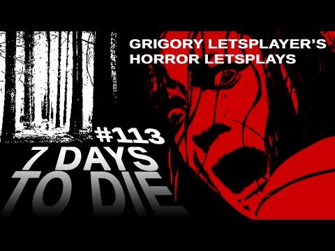 Let's Play/Прохождение►7 Days to Die alpha 14.7 113 День 27 Insane Акведук Копаем туннель для воды
