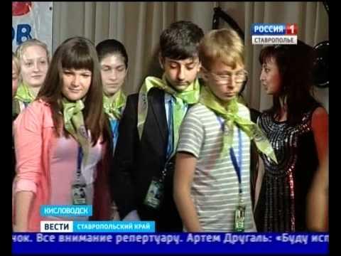 Юные концертмейстеры соревновались в Кисловодске