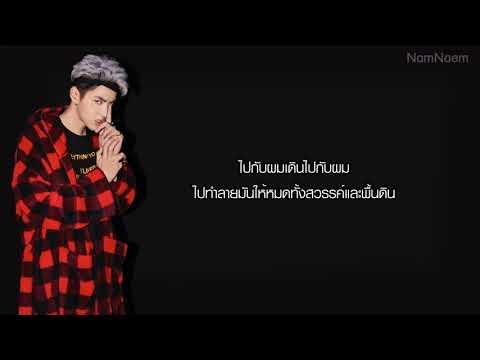 [Thaisub] tian di - kris wu