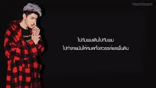 Thaisub Tian Di - Kris Wu
