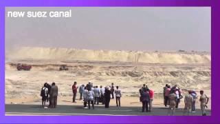 أرشيف قناة السويس الجديدة مشهد عام للجفر فىى 19سبتمبر2014
