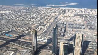 Dubai Burj Khalifa Level 148