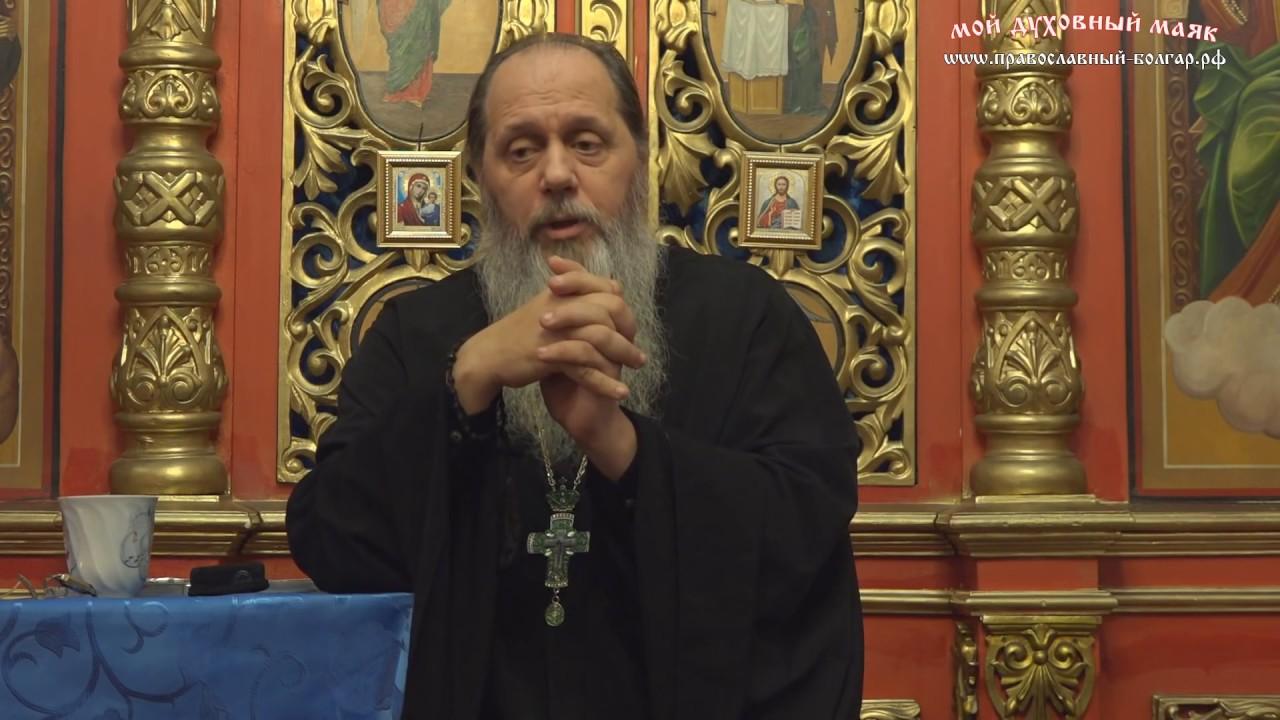 православными священниками с знакомство