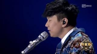 [2018華人歌曲音樂盛典] 林俊傑組曲《身為風帆/黑夜問白天/剪雲者/偉大的渺小》