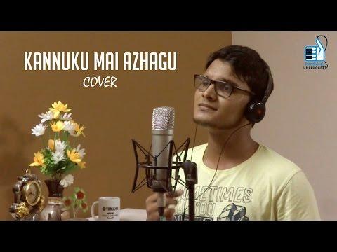 Kannuku Mai Azhagu - Cover Song   Tajmeel Sherif    Trend Music Unplugged