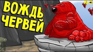 ТАЙНЫЙ ПЛАН РИМАСА #3