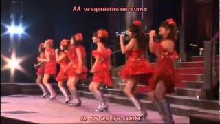 Morning Musume OG Nakazawa Yuko (中澤裕子) Iida Kaori (飯田圭織) Ab...
