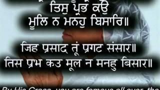 Read Along Sukhmani Sahib 1/2 @ Slow Speed-Hindi/Punjabi Captions & Translation
