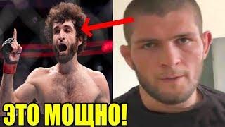 Хабиб обратился к Магомедшарипову / Мощное заявление Хабиба / UFC в Москве