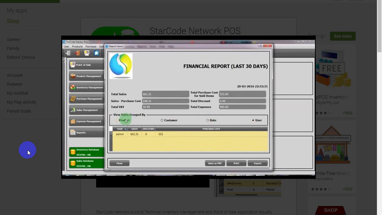 StarCode Network POS Inventory Free Download by Mobile Application