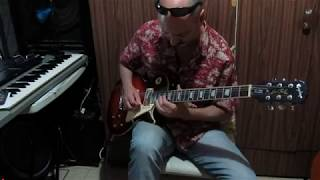 Eagles Hotel California solo guitar slow