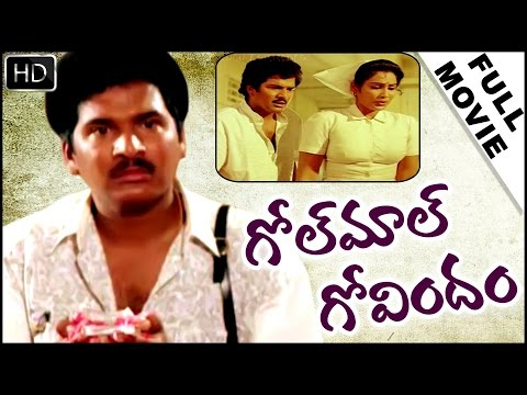 Golmaal Govindam Telugu Full Length Comedy Movie    Rajendra Prasad, Anusha