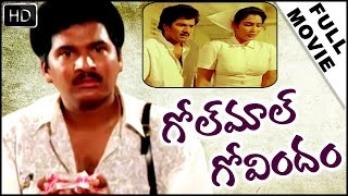 Golmaal Govindam Telugu Full Length Comedy Movie || Rajendra Prasad, Anusha
