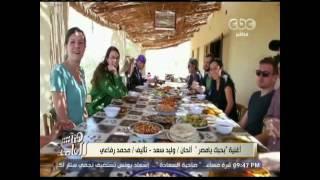 """شاهد.. أغنية وائل جسار  عن """"حب مصر"""""""