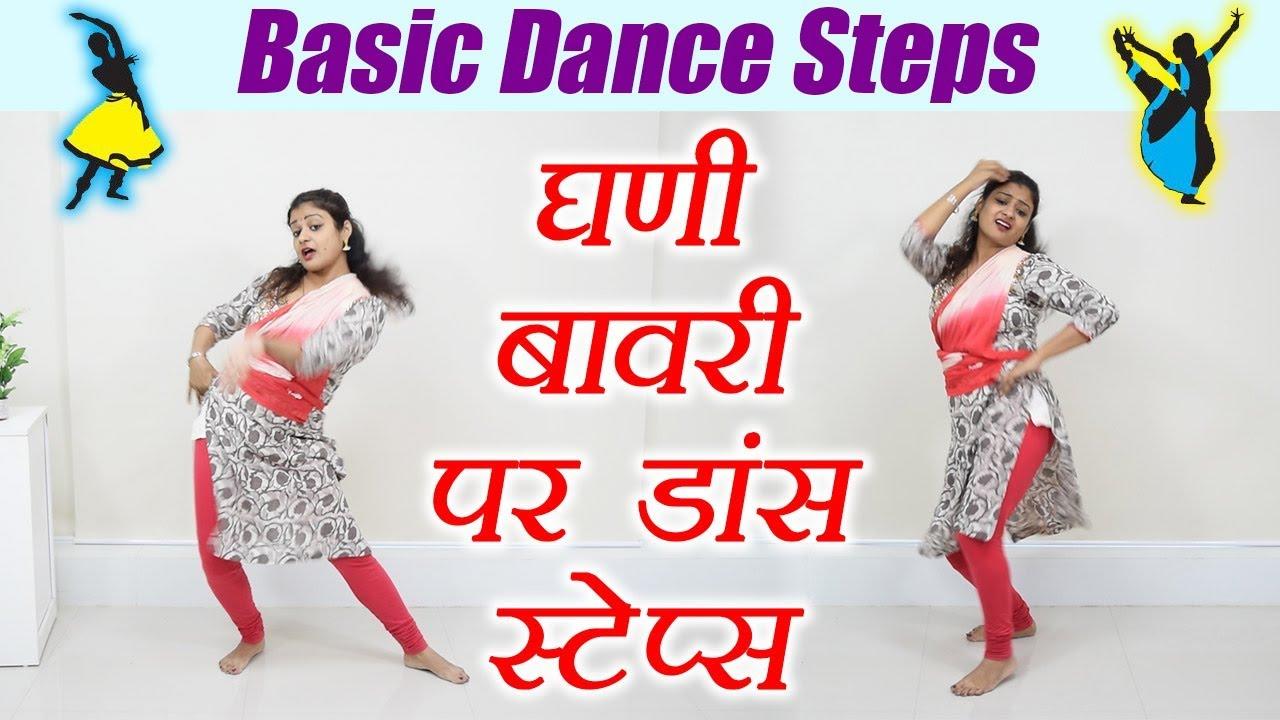 Wedding Dance Steps Learn On Ghani Bawri From Tanu Weds Manu Online Boldsky
