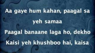 Do Dilon Ki Kahani - Dil Kya Kare (1999)