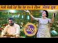 Mannat Noor (ਪੰਜਾਬੀ ਇੰਡਸਟਰੀ ਦਾ ਸੱਭ ਤੋਂ ਵੱਡਾ ਗੀਤ) Mela Kathar Da 2019