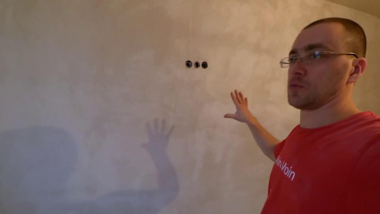 стеклообои паутинка фото