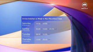 Online Gulshan-e-Waqf-e-Nau Mauritius Class | Promo