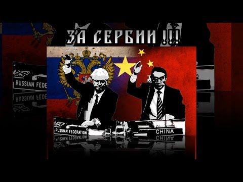 СРЕБРЕНИЦА - место где геноцида никогда не было, Александр Дорин