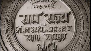 ACTIVE INDIA विशेष  Many reasons to watch Movie RAM RAJYA (1943) again & again