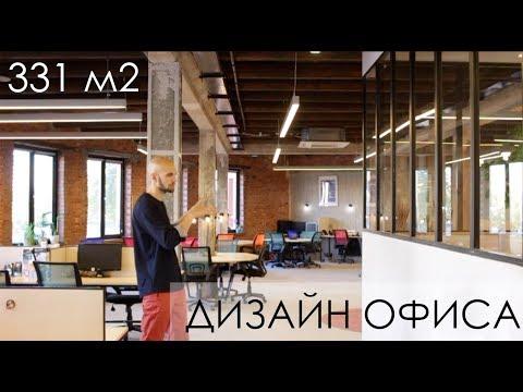 """Дизайн интерьера офиса ИА """"Подъёжики"""" - лофт 2018"""
