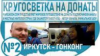 Туры паттайя и тайланд из иркутска по самым низким ценам в городе иркутск. Лучшая цена на остров пхукет из иркутска 1 и 14 сентября 2018 года!