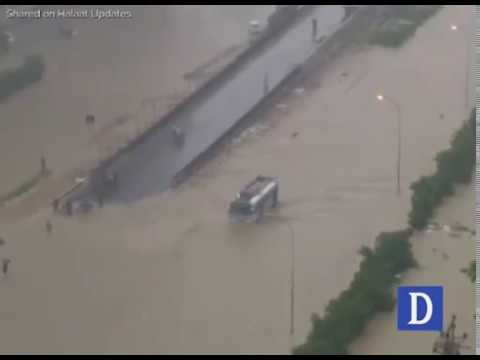 Flood situation in Karachi after heavy rain - Watch video