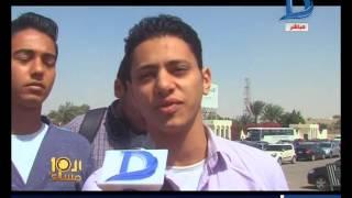 العاشرة مساء|طلاب جامعة المستقبل يتظاهرون بسبب كثرة الحوادث أمام الجامعة لعدم وجود كوبري
