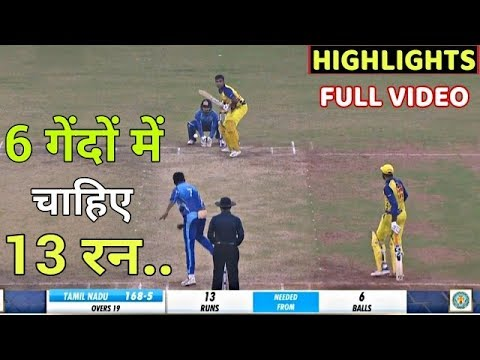 syed-mushtaq-ali-trophy-2019-20-final-full-match-highlights