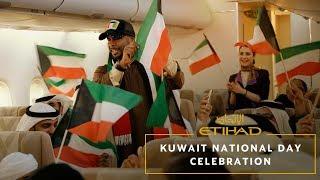 Kuwait National Day Celebration | Etihad Airways