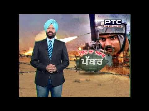 Indian Army Surgical Strikes on Pakistan Terror Camp | Special Report |  Sep 29, 2016